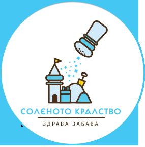 соленото кралство лого